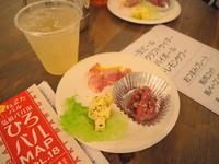CIDER ROOM GARUTSU*弘前バル街vol.18 - 津軽ジェンヌのcafe日記