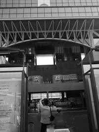 京都駅 - カメラノチカラ