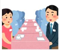 婚活に励む30歳CA 「年収1億円の男はもう無理かも」 - フェミ速