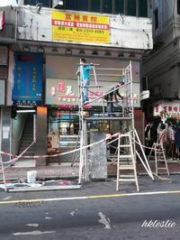 馬丁王越式法包に寄り 宿に戻ります - 香港貧乏旅日記 時々レスリー・チャン