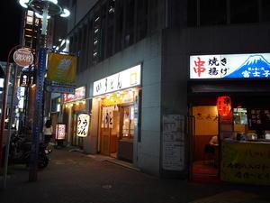 【オトナの街のカレーうどん】手打ちうどん 錦 @名古屋 -