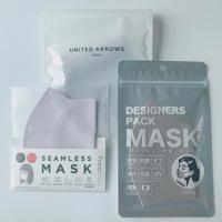 【ファッション】やっとたどりついた「オシャレなマスク」 - 40歳からはじめる「暮らしの美活」