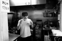 森町「7福神」で限定カレーつけ麺 - ぶん屋の抽斗