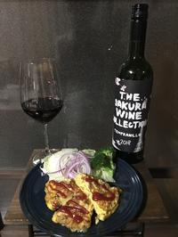 The Tapas Wine Collection Tempranillo 2018 Sakura/ Bodegas Carchelo - Oletjapan's Blog
