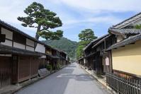 近江八幡を歩く - Photo Terrace