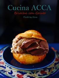 シチリアのジェラートサンド(Brioche con Gelato) - Cucina ACCA(クチーナ・アッカ)