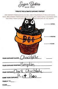 cupcake design contest* - Avenue No.8 Vol.2