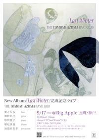 9/17@Big Apple New CD「Last Winter」完成記念ライブです。 - tomomikki