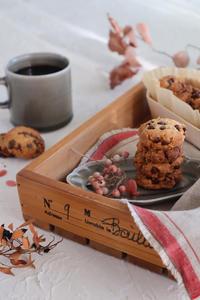 グルテンフリーチョコチップクッキー - おうちカフェ*hoppe