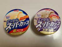 スーパーカップ紅茶クッキー - 続 ふわふわ日記