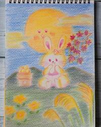 お月見ウサギさん♪ - 湘南気まま生活♪