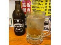 ぴおシティは「じぃえんとるまん」で - 実録!夜の放し飼い (横浜酒処系)