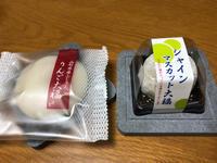 GoでToする?秋保温泉 - 愛犬家の猫日記