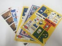 記念切手シート買取りました。福山市、大吉サファ福山店です。 - 大吉サファ福山店-店長ブログ