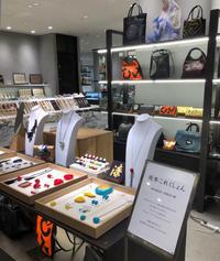 銀座三越7階にて展示会始まりました(^^ - 坂本これくしょん 公式ブログ | SAKAMOTO COLLECTION BLOG