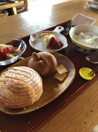新しい一本の道 - ひつじのパン日記