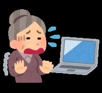 パソコン買いたいけどどう選んでいいかわからない...という方ご相談させていただきます! - 入会キャンペーン実施中!!みんなのパソコン&カルチャー教室 北野田校のブログ