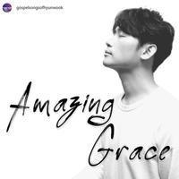 ヒョヌクさんのNewシングル「Amazing Grace」が出るそうです - GreyDay ファン! (Good Rhythm Unlimited)