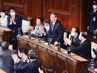 菅義偉新首相の門出に思う、官房長官が首相への近道。 - 坂の上のサインボード