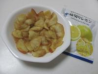 リンゴパンを焼く - Macんち日記2