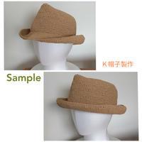 麦わらの~その2 - K帽子製作