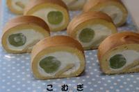 ロールケーキ&抹茶編み込みパン - パン・お菓子教室 「こ む ぎ」
