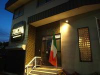イタリアンレストラン トンチーニその6(インフィニティピザNight 他) - 苫小牧ブログ
