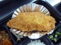 白身魚のチーズフライ - 吹田 北千里 手づくり弁当の店 サフラン