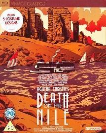 「ナイル殺人事件」 Death on the Nile  (1978) - なかざわひでゆき の毎日が映画三昧