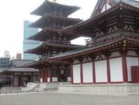 南部同窓会・四天王寺 - これから見る景色