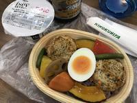 KINOKUNIYAの小さなお弁当(立川駅内) - よく飲むオバチャン☆本日のメニュー