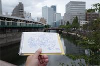 横浜野毛 - トコトコブログ