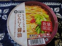 9/16 西友・みなさまのお墨付きもっちりノンフライ麵にんにく醤油¥95 - 無駄遣いな日々