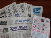 9月17日の雑感 - 寺子屋ブログ  by 唐人町寺子屋