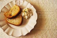 フェンネルシード入り小麦パン。 - La cuillère d' Eve ~ おうちおやつや菜穀ごはん