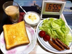 200916八宝菜モドキとラムステーキ - やさぐれ日記