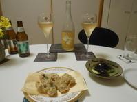 ハモなので奥野田フロレット・ハナミズキブラン2019。 - のび丸亭の「奥様ごはんですよ」日本ワインと日々の料理