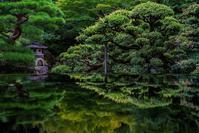 深緑の薫~旧邸御室 - 鏡花水月
