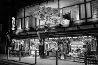 京都夜スナップ(23) - LUZ e SOMBRA