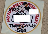 [誕生日ディズニー]幸せのおすそ分けキャストさんにもバースデーシールを - 東京ディズニーリポート