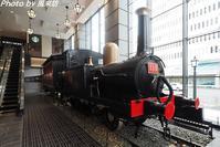 110形蒸気機関車を眺める - 四季彩の部屋Ⅱ