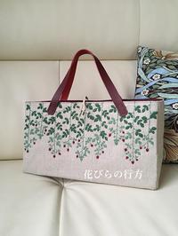 薔薇の実を刺繍したバッグ~ずっと未完成 - 布の花~花びらの行方 Ⅱ