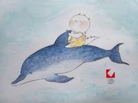 「い」イルカ - しりしり尻取