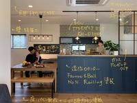 web内覧会続き〜趣味をとことん楽しむ家 - カフェスタイルの家づくり~Asako's WORK & LIFE
