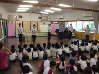 交通安全教室をしました☆ - みかづき幼稚園のブログ
