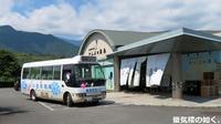バスの終点へ行こう014 南部町営バスなんぶの湯線なんぶの湯バス停(ゆるキャン探訪と共に) - 蜃気楼の如く