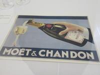 Moët & Chandon 訪問 ♪ - よく飲むオバチャン☆本日のメニュー