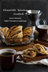 10月lessonのお知らせ - *sheipann cafe*
