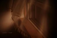 逢魔が時 - 瞳の記憶
