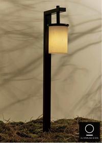 アメリカの照明ブランドのライトのご紹介です!! - 東京ガーデニングスタイル~ガーデン日和~